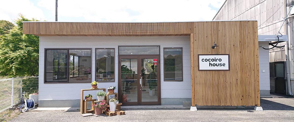 ココイロハウス(いろは建築技巧)会社概要
